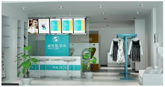 在青岛投资干洗店需多少钱