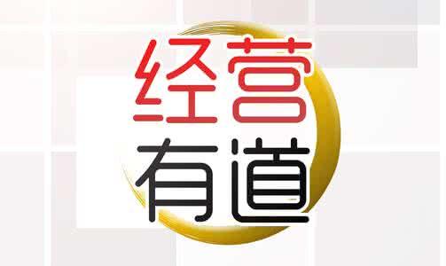 如何在重庆开好干洗加盟店