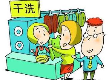 南京创业开干洗店优势大吗