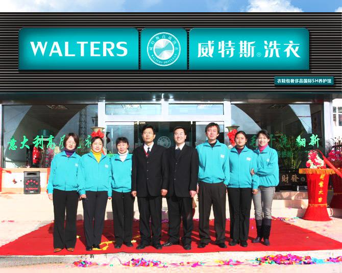杭州品牌干洗店有发展前景吗