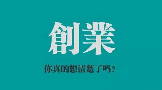 上海加盟干洗店前景分析