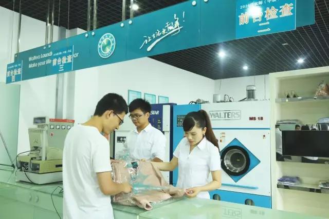在重庆开个小型干洗店需要多少钱