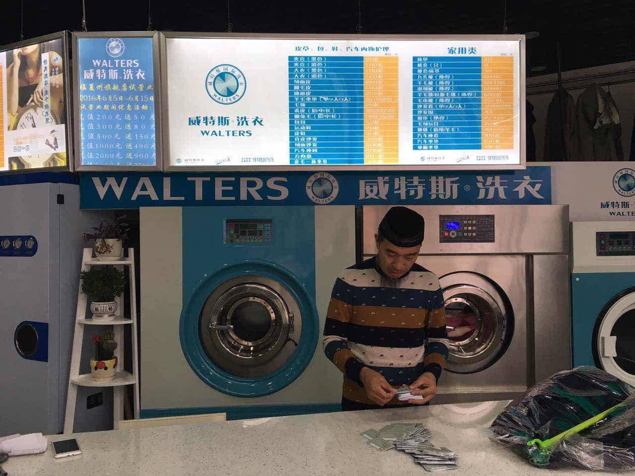 宁波开干洗店都有哪些干洗设备