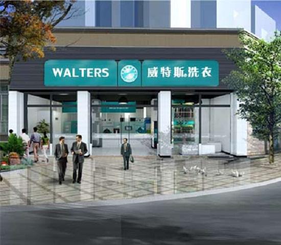 在重庆投资一个干洗店要多少钱