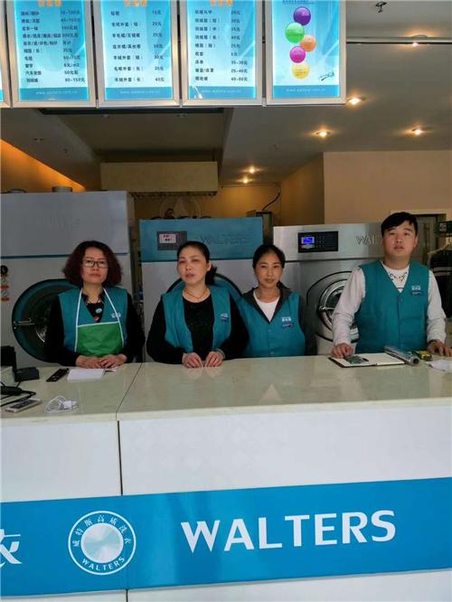 南京开小型干洗店成本多少
