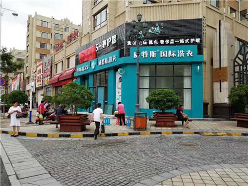 在郑州开一间干洗店成本多少