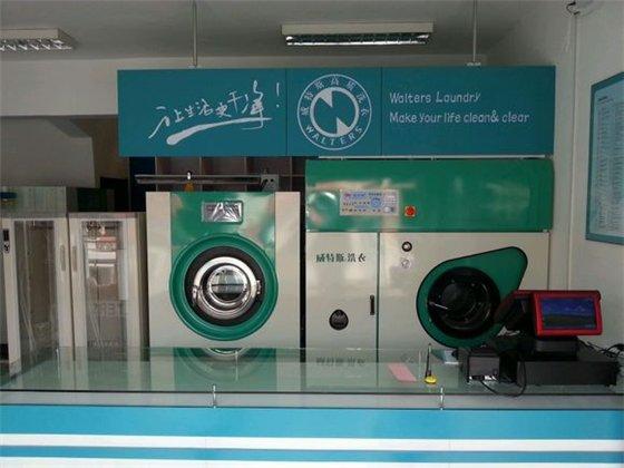 在沈阳开家干洗店干洗设备多少钱