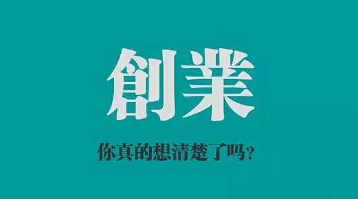 青岛干洗店加盟和品牌合作成本低