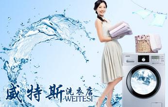 在青岛如何开好干洗店