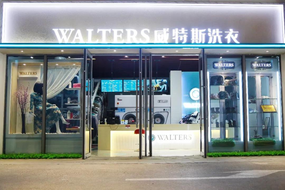 在南京开个干洗店的成本多少钱