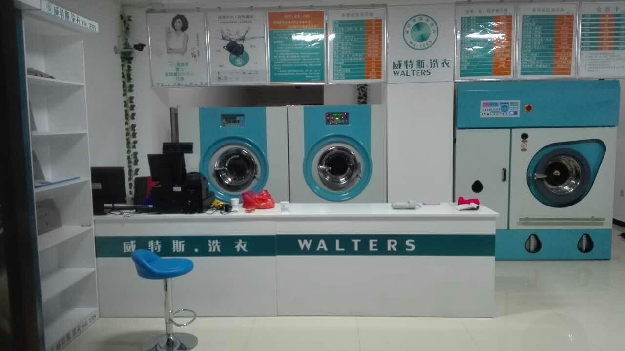 成都开个干洗店多少成本