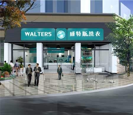 投资上海干洗设备加盟店如何