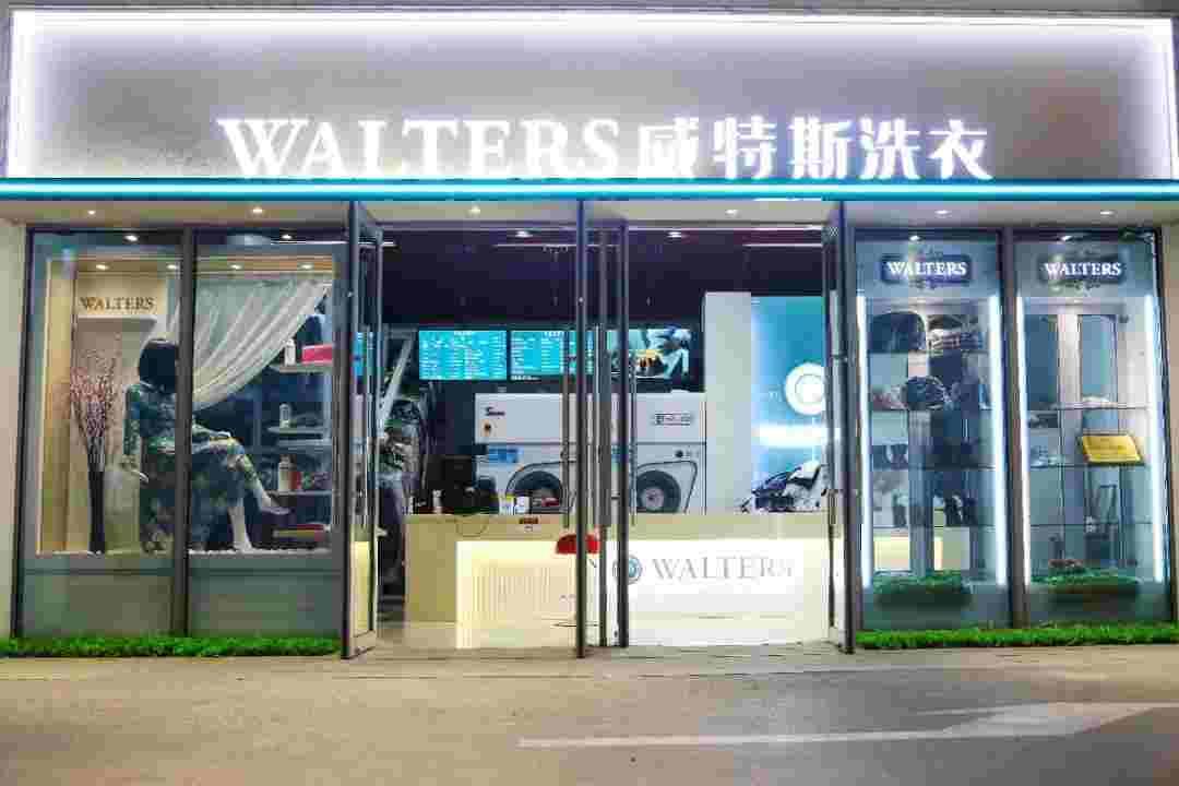 在南京开干洗店利润怎么样