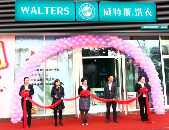 上海开干洗店一年能挣多少钱