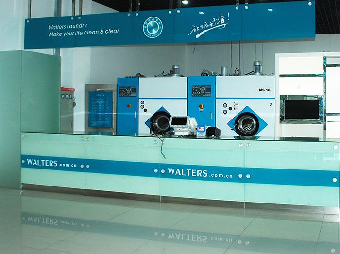 成都一台干洗机要多少钱