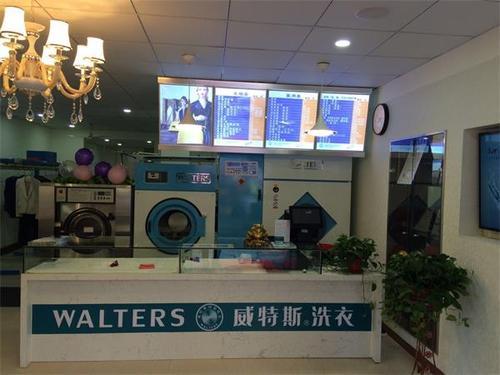 邢台干洗店设备在哪里购买